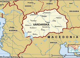 Βαρντάρτσκα χάρτης