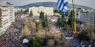 Μακεδονία συλλαλητήριο Σύνταγμα 2019 β