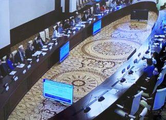 Συμβούλιο Εθνικής Ασφάλειας