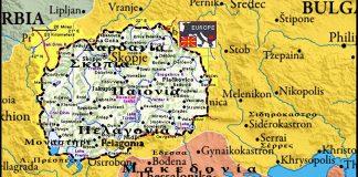 01-Πελαγονία-Σκόπια-Χάρτη-Γ-Ρωμανός-βββ