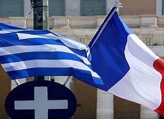 Σημαίες Ελλάδος Γαλλίας
