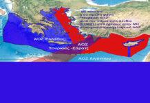 Χάρτης ΑΟΖ Ελλάδος Τουρκίας