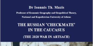Mazis Artsach 2a